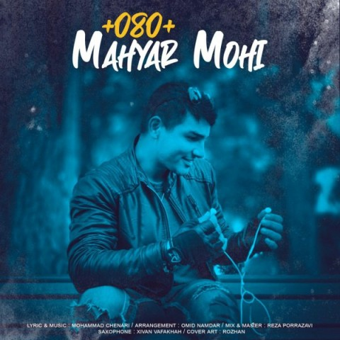 Download Music محیار محی