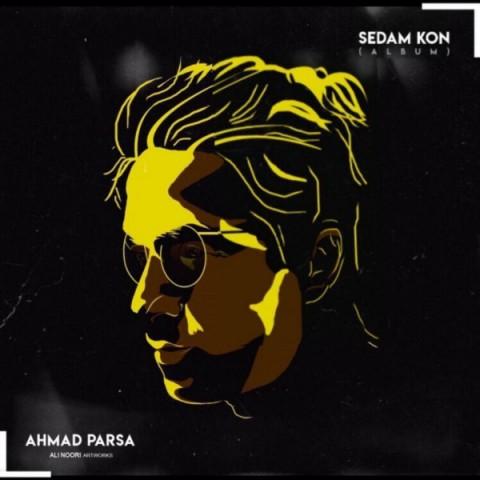 Download Music احمد پارسا نگام نمیکردی