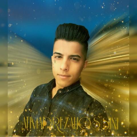 Download Music احمدرضا حسینی عشق میده چه حالی