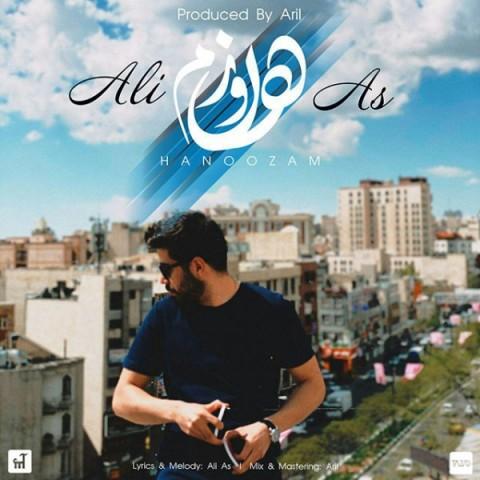 Download Music علی آس هنوزم
