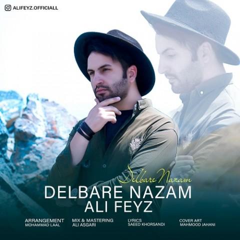 Download Music علی فیض دلبر نازم