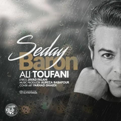 Download Music علی طوفانی صدای بارون