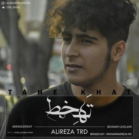 Download Music علیرضا تی آر دی ته خط
