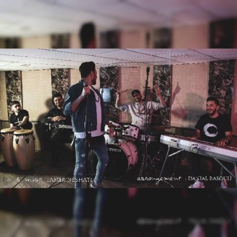 Download Music امیر نشاطی آرامش