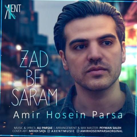 Download Music امیر حسین پارسا زد به سرم