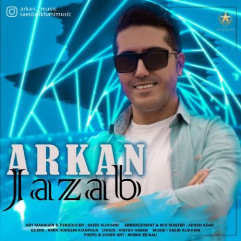 Download Music ارکان جذاب