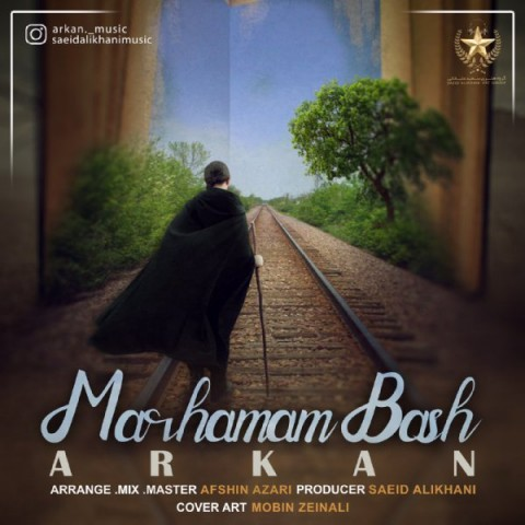 Download Music آرکان مرحمم باش