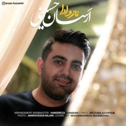 Download Music اَرسان حسینی ناز و ادا