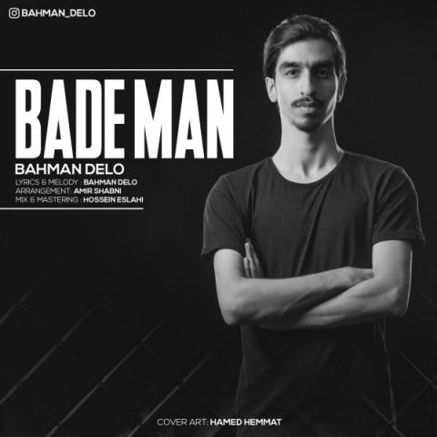Download Music بهمن دلو بعد من
