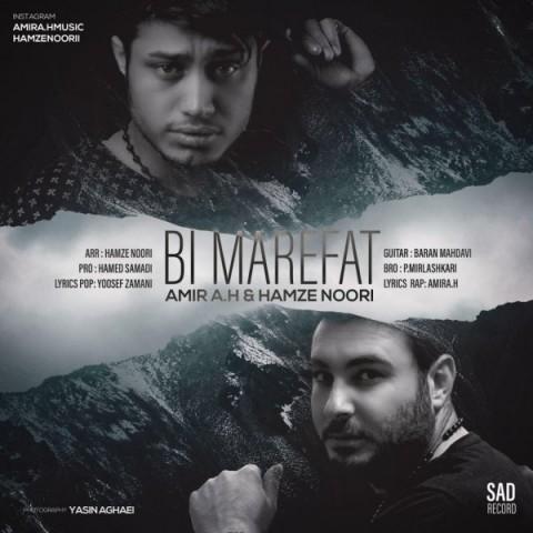 Download Music امیر ای اچ و حمزه نوری بی معرفت Amir A.