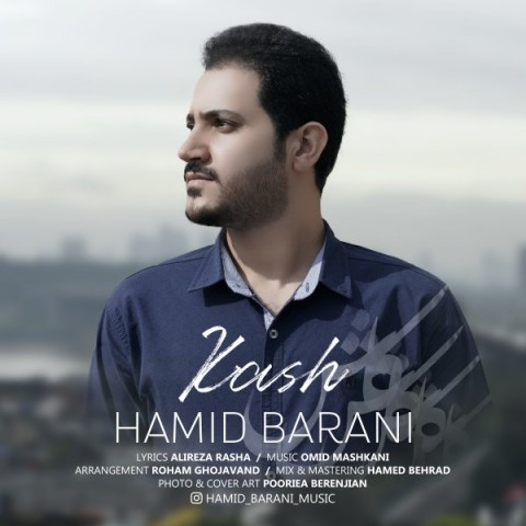 Download Music حمید بارانی کاش