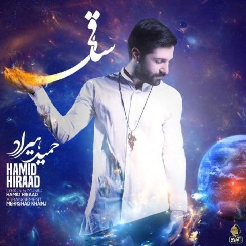 Download Music حمید هیراد ساقی