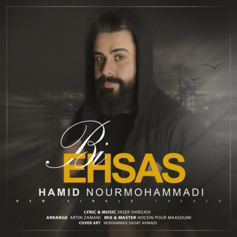 Download Music حمید نور محمدی بی احساس