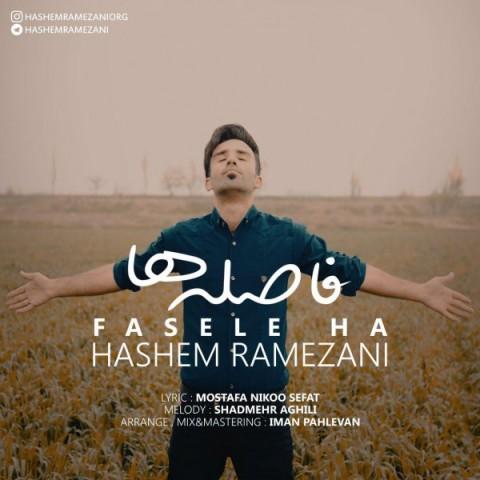 Download Music هاشم رمضانی فاصله ها