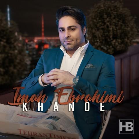 Download Music ایمان ابراهیمی خنده