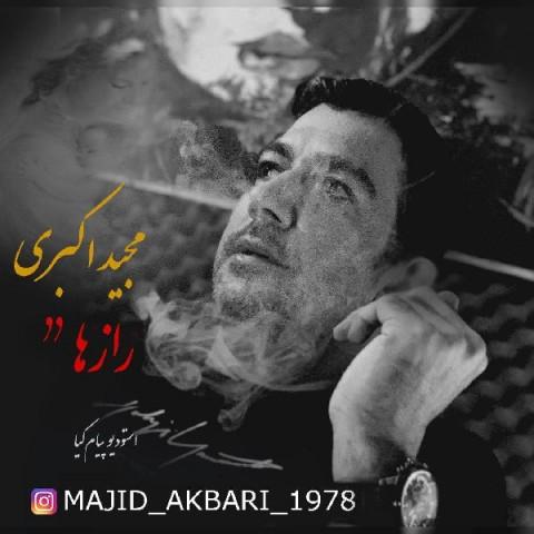 Download Music مجید اکبری رازها