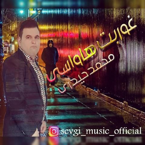 Download Music محمد حیدری غوربت هاواسی