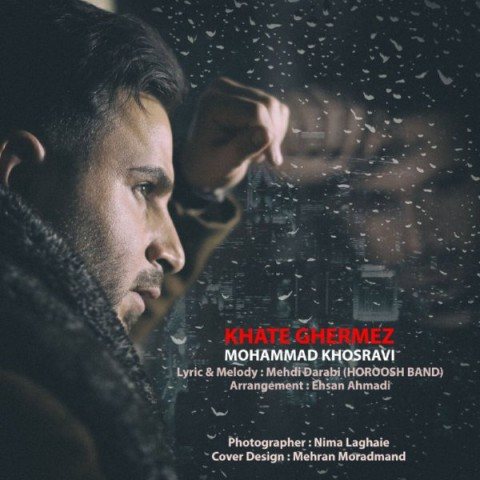 Download Music محمد خسروی خط قرمز