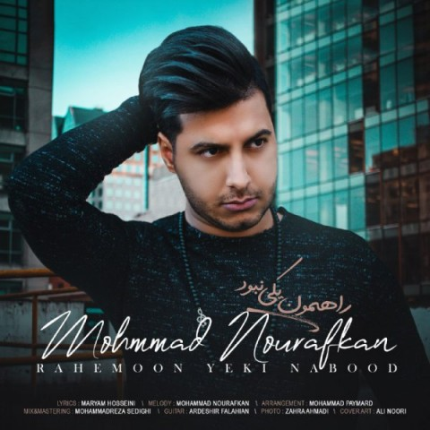 Download Music محمد نور افکن راهمون یکی نبود