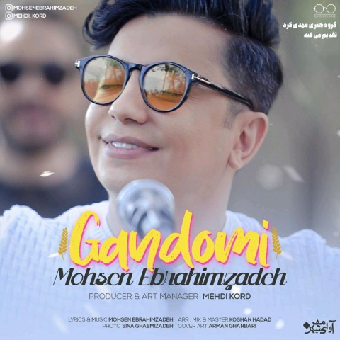 Download Music محسن ابراهیم زاده گندمی