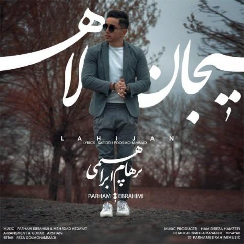 Download Music پرهام ابراهیمی لاهیجان