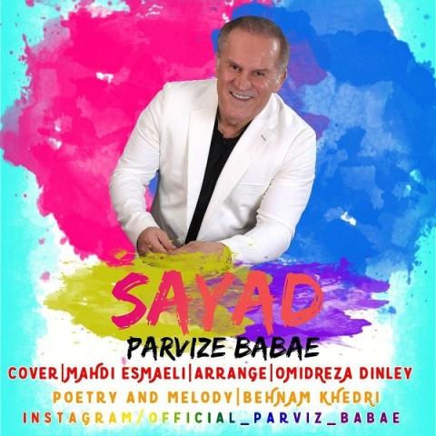 Download Music پرویز بابایی صیاد