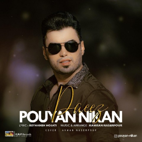 Download Music پویان نیکان پائیز