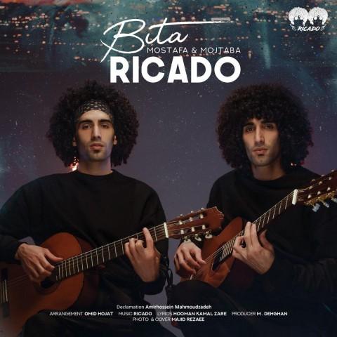 Download Music ریکادو بیتا