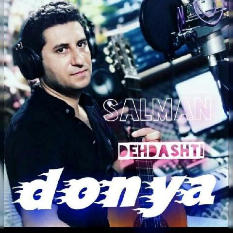 Download Music سلمان دهدشتی دنیا