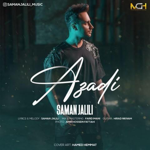 Download Music سامان جلیلی آزادی