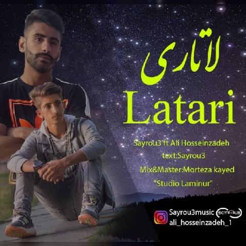 Download Music سایروس و علی حسین زاده لاتاری