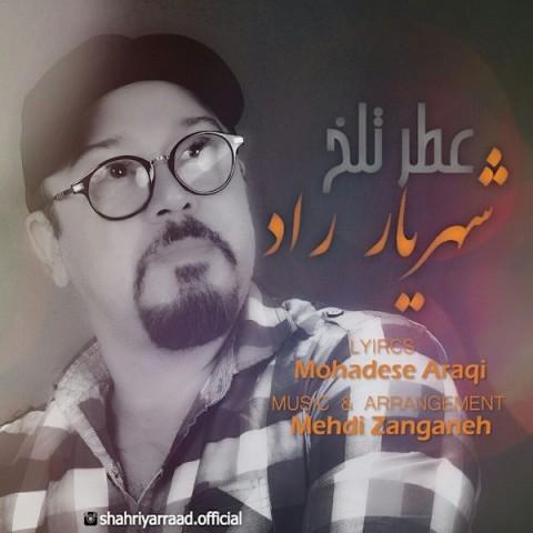 Download Music شهریار راد عطر تلخ
