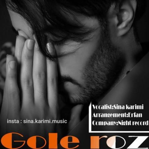 Download Music سینا کریمی گل رز