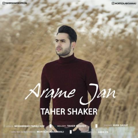 Download Music طاهر شاکر آرام جان