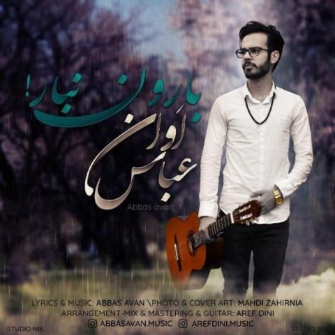 Download Music عباس اَوان بارون نبار