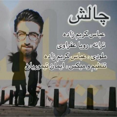 Download Music عباس کریم زاده چالش