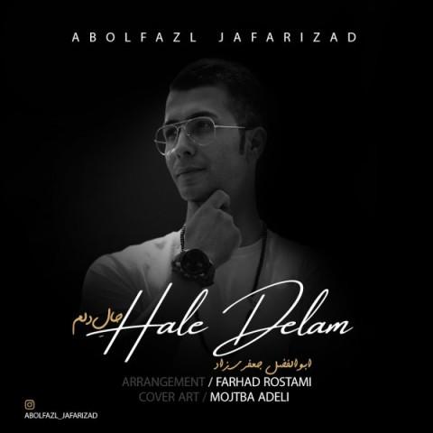 Download Music ابوالفضل جعفری زاد حال دلم