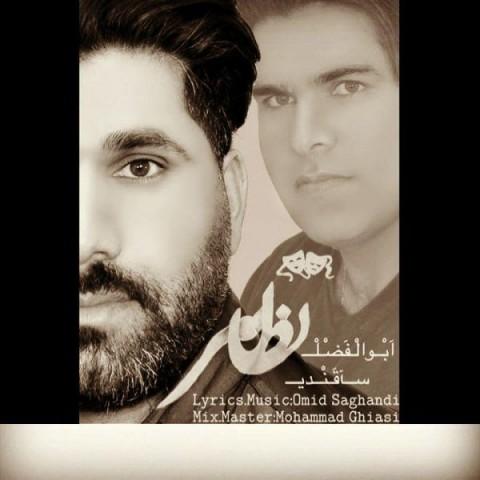 Download Music ابولفضل ساقندی تظاهر