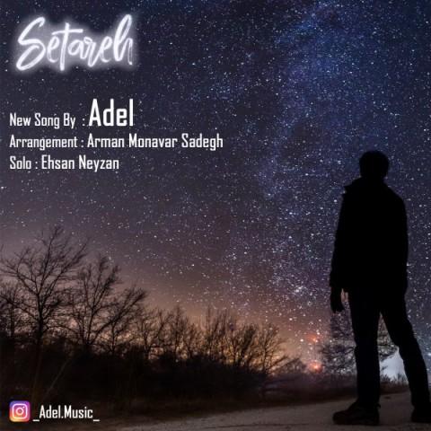Download Music عادل ستاره