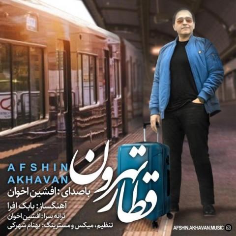 Download Music افشین اخوان قطار تهرون