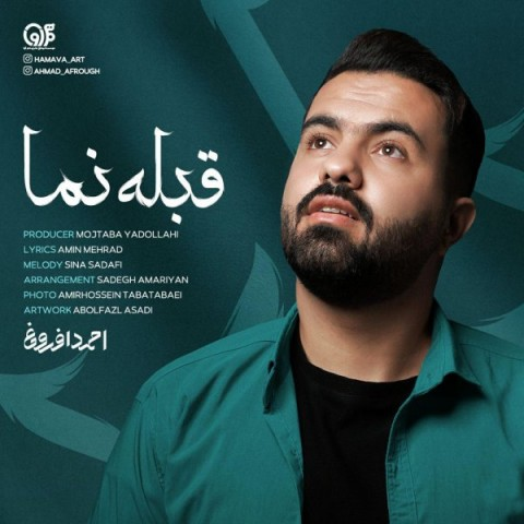 Download Music احمد افروغ قبله نما