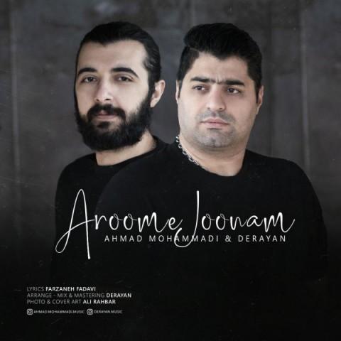 Download Music احمد محمدی و درایان آروم جونم