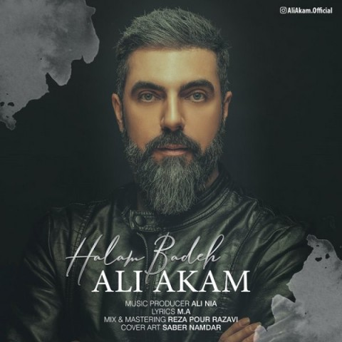 Download Music علی آکام حالم بده