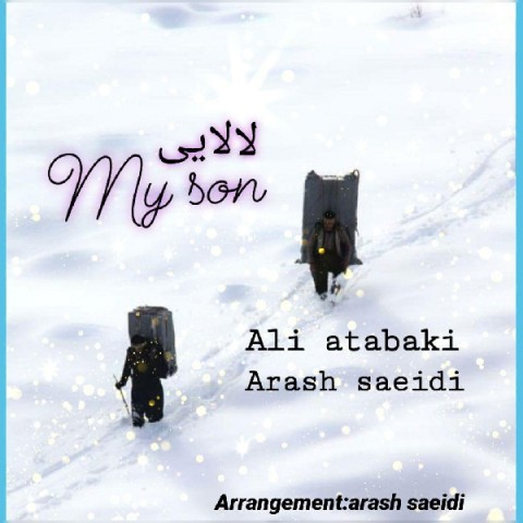 Download Music علی اتابکی و آرش سعیدی لالایی و مای سان