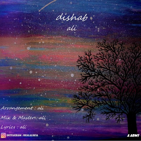 Download Music علی دیشب