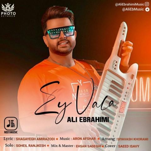Download Music علی ابراهیمی ای ولا