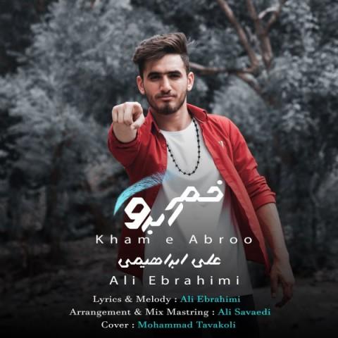 Download Music علی ابراهیمی خم ابرو