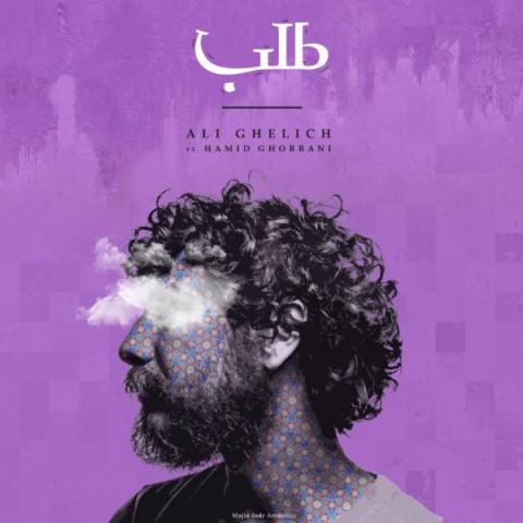 Download Music علی اکبر قلیچ و حمید قربانی طلب