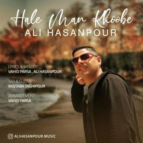 Download Music علی حسن پور حال من خوبه