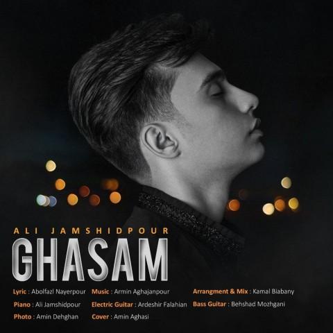 Download Music علی جمشیدپور قسم